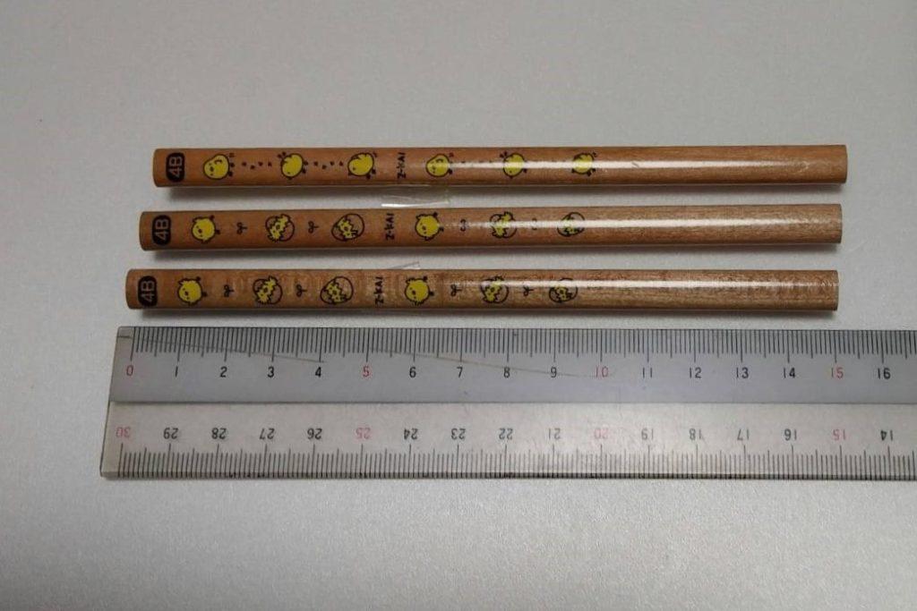 Z会年中さん鉛筆15cmが3本