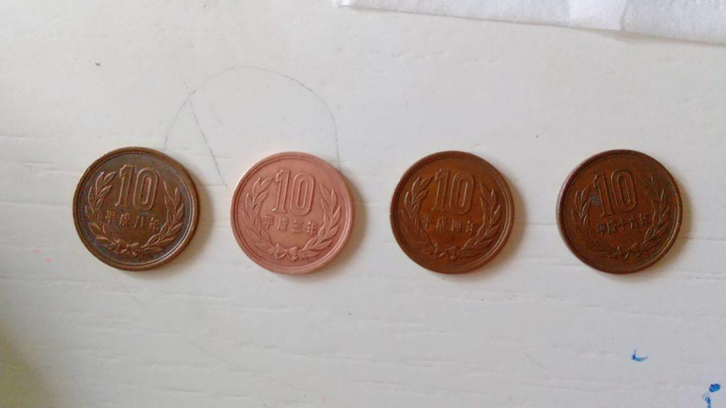 こすった10円はピカピカ