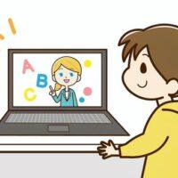 オンライン英語