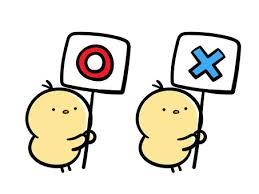 賛成vs反対
